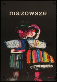 3h0068 MAZOWSZE Polish 26x38 1961 cool and colorful Waldemar Swierzy art of cute dancers!