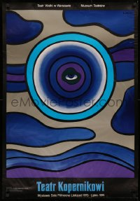 3h0056 TEATR KOPERNIKOWI exhibition second printing Polish 27x38 2000 Jan Lenica art of eye!