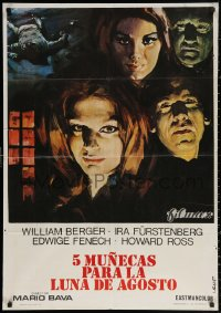 3h0949 5 DOLLS FOR AN AUGUST MOON Spanish 1972 Mario Bava, cool different horror art by Leanf!