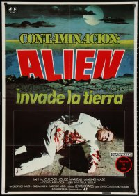 3h0952 ALIEN CONTAMINATION Spanish 1980 completely different gory sci-fi horror images and artwork!