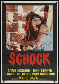 3h0955 BEYOND THE DOOR II Spanish 1981 Mario Bava's Schock, cycle of evil is about to occur again!!