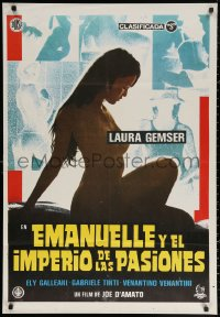 3h0970 EMANUELLE & THE WHITE SLAVE TRADE Spanish 1978 image of super sexy naked Laura Gemser!