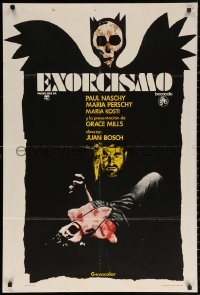 3h0973 EXORCISM Spanish 1976 Paul Naschy, wild horror art of woman transforming into demon!