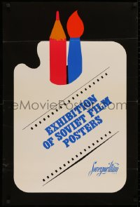 3h0051 EXHIBITION OF SOVIET FILM POSTERS 24x35 Russian museum/art exhibition 1977 paintbrush & pencil!