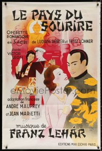 3h0066 LE PAYS DU SOURIRE 32x47 French stage poster 1930s cool different Eastern art by Wurth!
