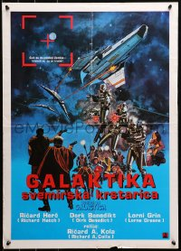 3h1024 BATTLESTAR GALACTICA Yugoslavian 20x28 1978 great sci-fi art by Robert Tanenbaum!