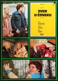 3h1025 BEAST WITHIN Yugoslavian 19x27 1982 BEWARE! This motion picture contains graphic & violent horror!