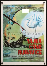 3h1028 BIRD WITH THE CRYSTAL PLUMAGE Yugoslavian 20x28 1970 s L'Uccello Dalle Piume Di Cristallo!