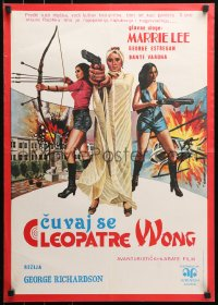3h1035 CLEOPATRA WONG Yugoslavian 19x27 1979 Marrie Lee, great action art of sexy assassins by Damer!