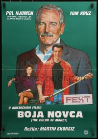3h1036 COLOR OF MONEY Yugoslavian 19x27 1986 Tanenbaum art of Paul Newman & Tom Cruise playing pool!