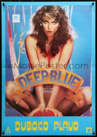 3h1041 DEEP BLUE Yugoslavian 19x27 1988 different image of sexy naked woman crouched over ball!