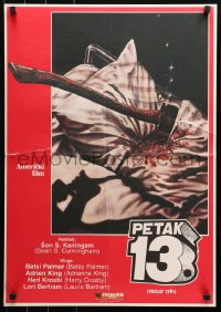 3h1049 FRIDAY THE 13th Yugoslavian 19x27 1981 Joann art of axe in pillow, wish it was a nightmare!