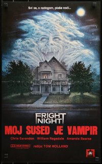 3h1051 FRIGHT NIGHT Yugoslavian 16x27 1985 Roddy McDowall, classic horror art by Peter Mueller!
