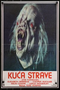 3h1052 FUNHOUSE Yugoslavian 18x27 1981 Tobe Hooper, wild different carnival clown horror image!