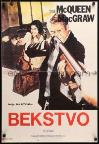 3h1053 GETAWAY Yugoslavian 19x27 R1979 Steve McQueen, MacGraw, different artwork by Arnaldo Putzu!