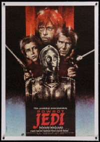 3j0027 RETURN OF THE JEDI linen Polish 26x39 1984 completely different cast montage art by Dybowski!