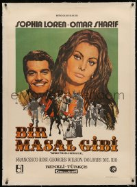 3j0005 MORE THAN A MIRACLE linen Turkish 1971 great image of sexy Sophia Loren & Omar Sharif, rare!