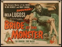 3k0014 BRIDE OF THE MONSTER 1/2sh 1956 Ed Wood's worst, great art of Bela Lugosi carrying sexy girl!