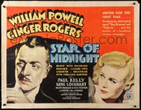 3k0037 STAR OF MIDNIGHT 1/2sh 1935 great art of William Powell & pretty Ginger Rogers, ultra rare!