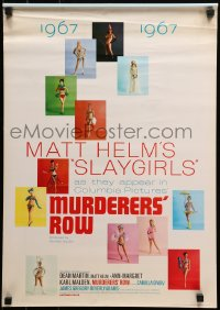 3k0003 MURDERERS' ROW calendar 1967 a different sexy Slaygirl for each month, ultra rare!