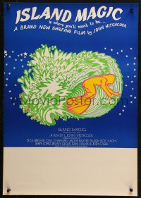3p0016 ISLAND MAGIC Aust special poster 1972 L. John Hitchcock surfing documentary, different art!