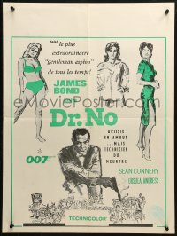 3p0005 DR. NO Canadian 1963 Sean Connery as James Bond w/ sexy Ursula Andress & other Bond girls!