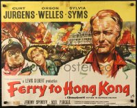3p0039 FERRY TO HONG KONG English 1/2sh 1960 Bysouth art of Sylvia Syms, Orson Welles, Curt Jurgens!