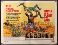 3p0782 BATTLE FOR THE PLANET OF THE APES 1/2sh 1973 great sci-fi artwork of war between apes & humans!