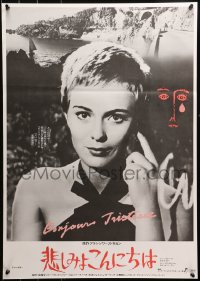 3p0403 BONJOUR TRISTESSE Japanese R1976 close-up of pretty Jean Seberg and Saul Bass-like art!