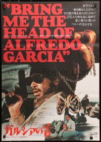 3p0405 BRING ME THE HEAD OF ALFREDO GARCIA Japanese 1975 Sam Peckinpah, Warren Oates w/handgun!