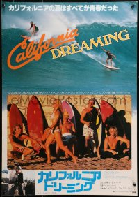 3p0407 CALIFORNIA DREAMING style C Japanese 1979 AIP, sexy Tanya Roberts & surfers on the beach!