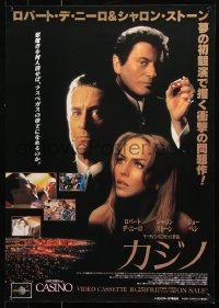 3p0409 CASINO video Japanese 1995 headshots of Robert De Niro, Sharon Stone, Joe Pesci!