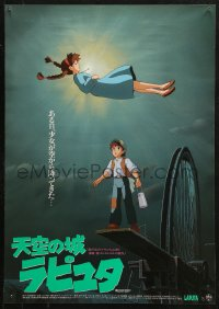 3p0410 CASTLE IN THE SKY Japanese 1986 Hayao Miyazaki fantasy anime, cool art of floating girl!