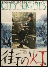 3p0412 CITY LIGHTS Japanese R1972 great image of Charlie Chaplin as the Tramp, Virginia Cherrill!