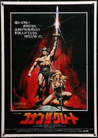 3p0414 CONAN THE BARBARIAN Japanese 1982 art of Arnold Schwarzenegger & Sandahl Bergman by Casaro!