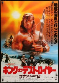 3p0415 CONAN THE DESTROYER Japanese 1984 Arnold Schwarzenegger is the most powerful legend of all!