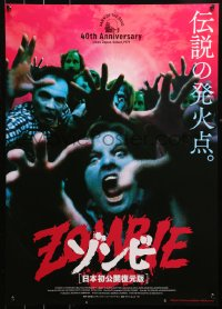 3p0418 DAWN OF THE DEAD Japanese R2019 George Romero, image of zombie mob attacking in elevator!