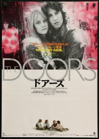 3p0420 DOORS Japanese 1991 Val Kilmer as Jim Morrison, Meg Ryan, directed by Oliver Stone!