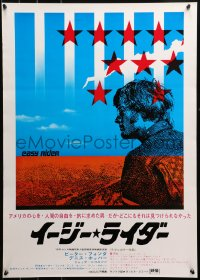 3p0426 EASY RIDER Japanese 1969 Dennis Hopper, motorcycle biker classic, Fonda over blue background!