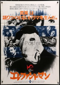 3p0427 ELEPHANT MAN Japanese 1981 wild image of John Hurt, directed by David Lynch!