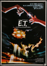 3p0424 E.T. THE EXTRA TERRESTRIAL Japanese 1982 best Alvin art like U.S. advance & regular!