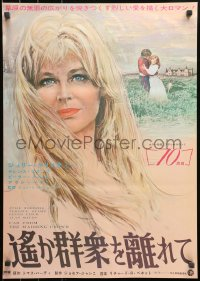 3p0432 FAR FROM THE MADDING CROWD Japanese 1968 close-up art of Julie Christie, Peter Finch!