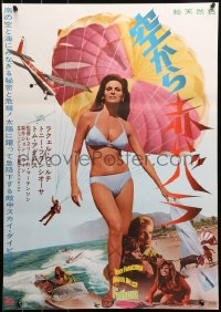 3p0433 FATHOM Japanese 1967 completely different image of sexy Raquel Welch in bikini + parachute!