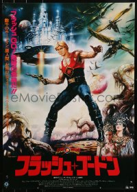 3p0435 FLASH GORDON Japanese 1981 different art of Sam Jones & Melody Anderson by Renato Casaro!