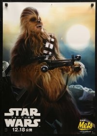 3p0437 FORCE AWAKENS teaser Japanese 2015 Star Wars: Episode VII, Chewbacca, Kirin Mets tie-in!