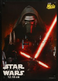 3p0440 FORCE AWAKENS teaser Japanese 2015 Star Wars: Episode VII, Kylo Ren, Kirin Mets tie-in!