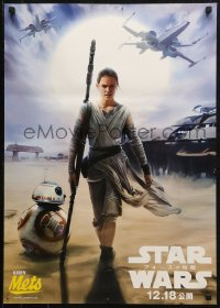 3p0438 FORCE AWAKENS teaser Japanese 2015 Star Wars: Episode VII, Kirin Mets cross-promotion, Rey!