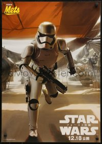 3p0441 FORCE AWAKENS teaser Japanese 2015 Star Wars: Episode VII, Stormtrooper, Kirin Mets tie-in!