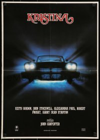 3p0025 CHRISTINE Yugoslavian 19x27 1983 written by Stephen King, directed by John Carpenter!