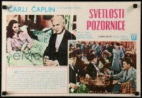 3p0027 LIMELIGHT horizontal Yugoslavian 14x20 1952 aging Charlie Chaplin & pretty young Claire Bloom!